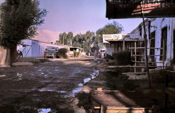 Поселение рядом с местом, где стояли Бамианские Будды
