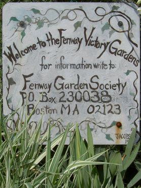 Добро пожаловать в сад Фенвэй