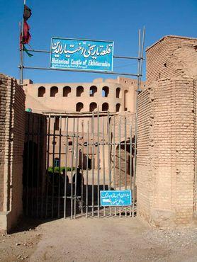 Вход в цитадель Герат