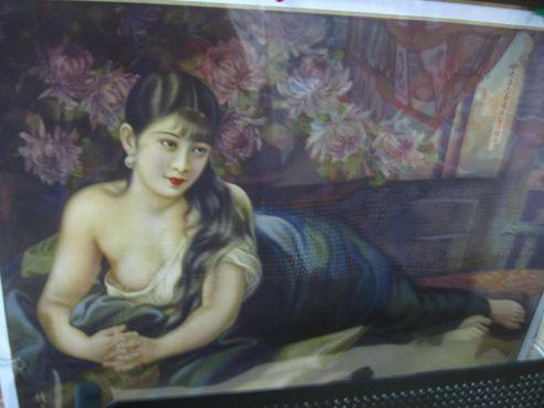 Винтажная шанхайская красотка