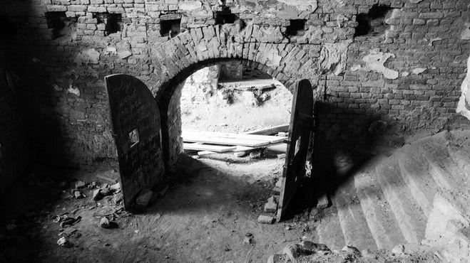 Крепость Брод