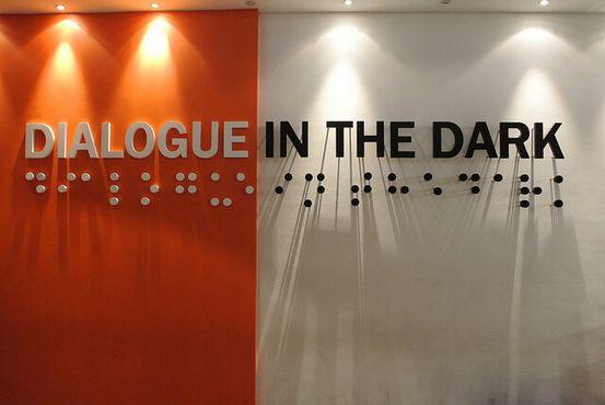 Диалог в темноте
