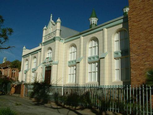 Музей Аматоле