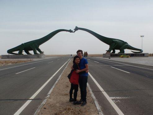 Целующиеся динозавры города Эрлянь