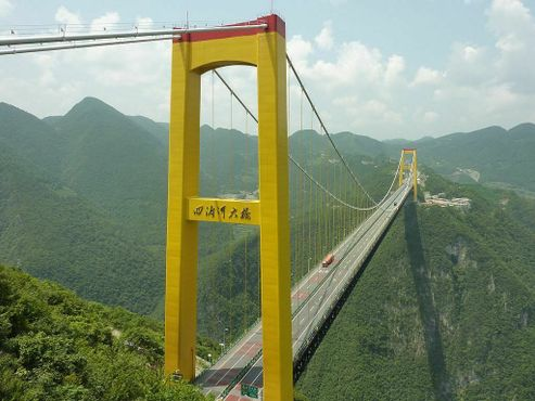 Мост через реку Сыдухэ