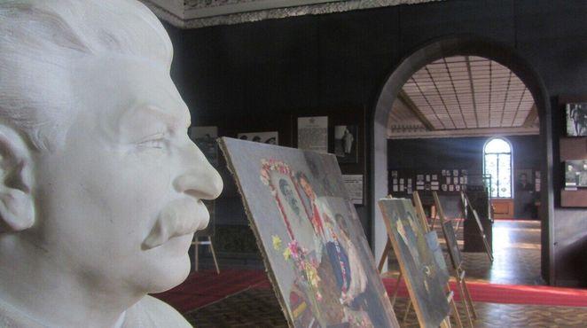 Музей Иосифа Сталина
