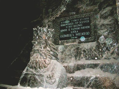 Король Казимир III Великий - мемориальная доска в честь 600-летия палаты, названной в честь этого короля