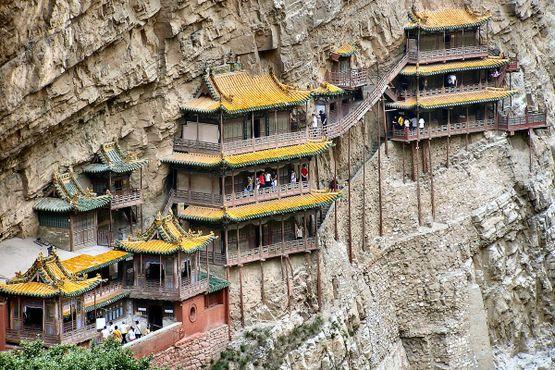 «Висячий монастырь»Сюанькун-сы
