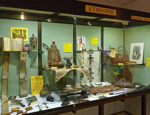 Эфиопская этнографическая экспозиция