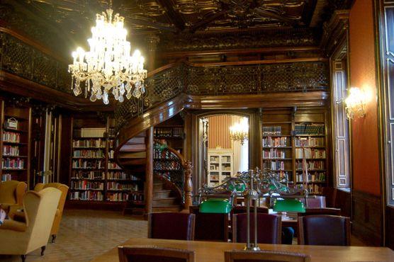 Читальный зал отдела философии