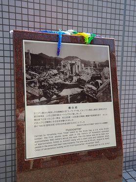Мемориальная доска рассказывает историю места
