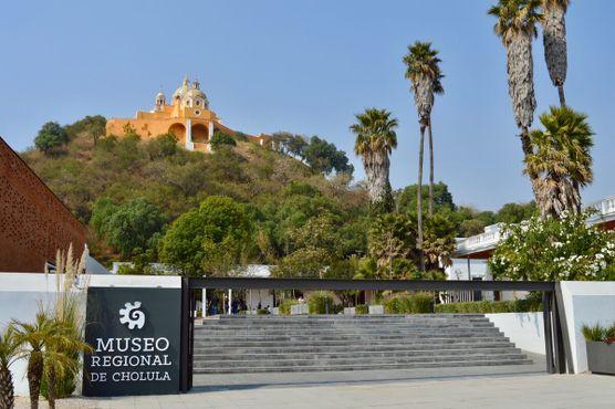 Недавно построенный музей для Чолулы