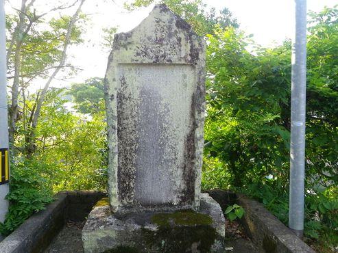 Камень цунами Томоура Ансей