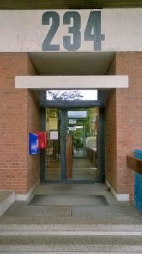 Непритязательный вход в Геологический музей