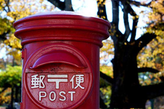 Старинный почтовый ящик