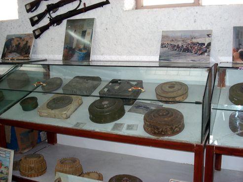 Музей мин«ОМАР»