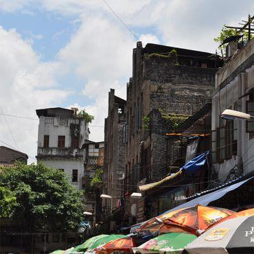 Основанный в 1979 году, это крупнейший уличный рынок в Гуанчжоу