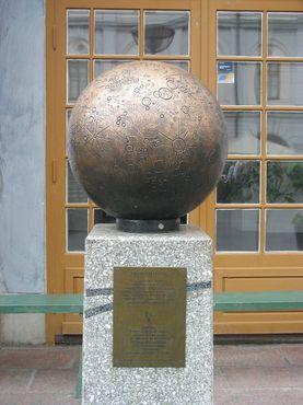 Меркурий в Стокгольме