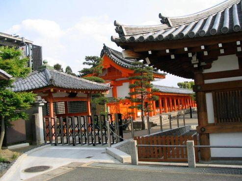 Вход в Сандзюсангэн-до