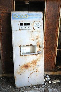 Торговый автомат в Припяти