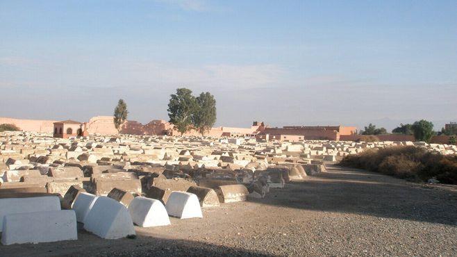 Кладбище Миара