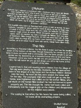 Рассказ о Никуре