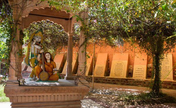 Сад Мира Махал в городе Мерта