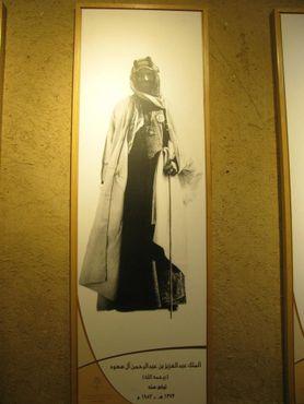 Король Абдул-Азиз