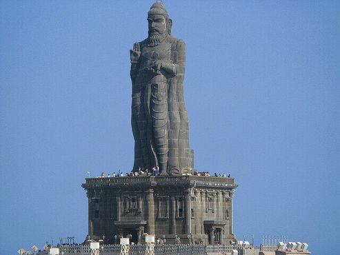Статуя Тируваллувар