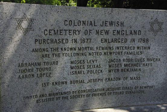 Камень у входа на кладбище Туро, Ньюпорт, штат Род-Айленд