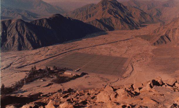 Вид на обсерваторию с юго-юго-запада