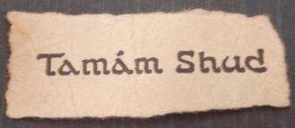 «Тамам Шуд»