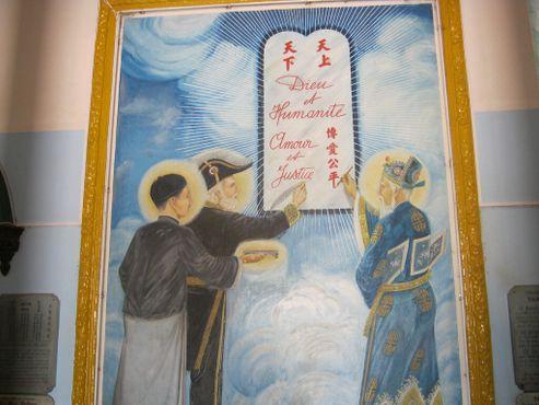 Картина, изображающая Сунь Ятсена, Виктора Гюго и Нгуен Бинь Кхьема
