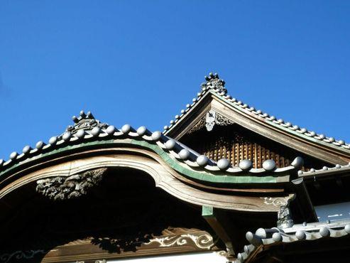 Баня Кодакара-ю