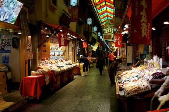 Рынок Нисики