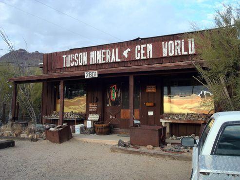 Мир сокровищ и минералов Тусона