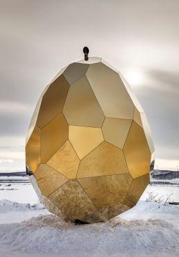 Солнечное яйцо