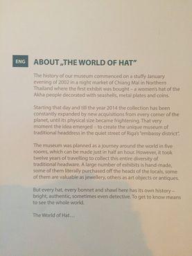 О музее