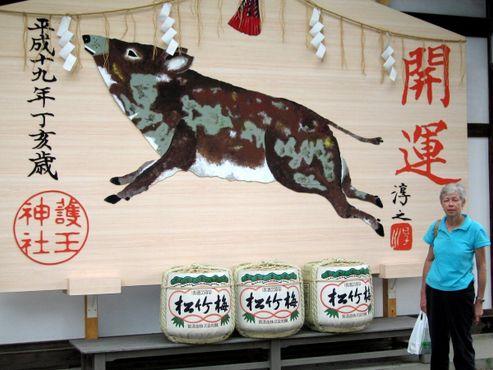 Ema (особые дощечки с короткой записью молений и обетов, подносимые в храм или святилище) в честь года свиньи