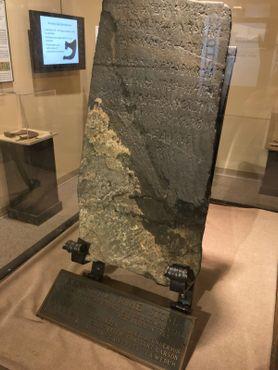 Кенсингтонский рунический камень