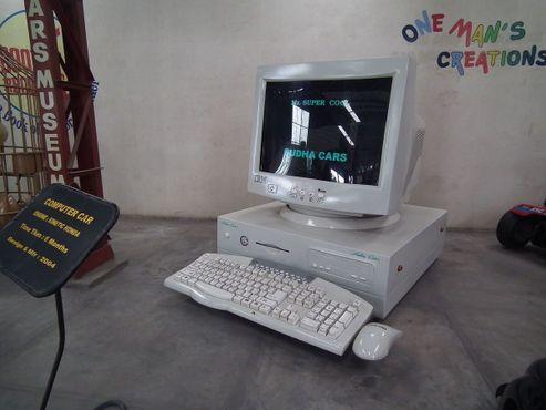 Компьютерная машина.