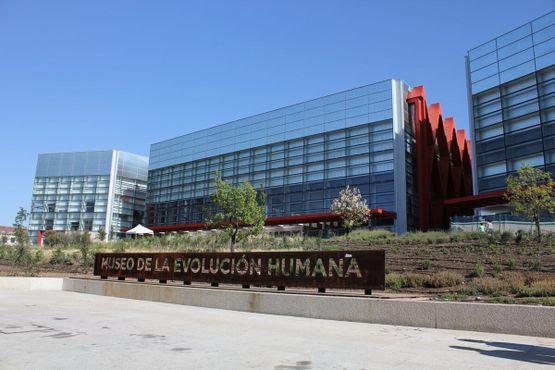 Здание музея снаружи