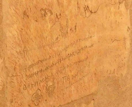 Коптские письмена в маленьком углу храма