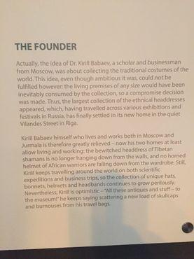 Об основателе музея