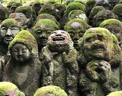 Отаги Нэнбуцу-дзи