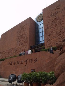 Музей-мавзолей короля Наньюэ