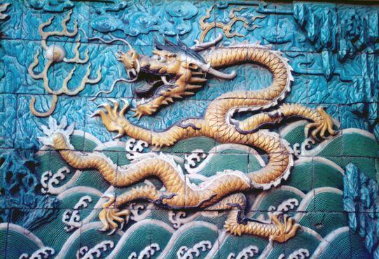 Деталь Стены Драконов в Запретном городе