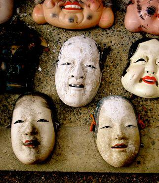 Кукольные маски