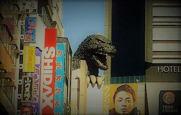Токийская угроза