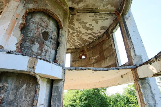Астрономическая обсерватория«Чолина Капа»